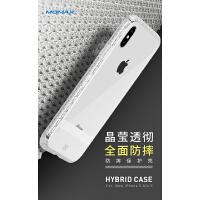 包邮支持礼品卡 Momax摩米士 iPhone XS Max 手机壳5.8寸 苹果 iphoneXs 保护壳 ipho