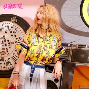 【限时直降:125】妖精的口袋荷叶袖上衣新款开衫原宿风chic短袖衬衫女