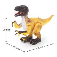 伶盗龙会走路的玩具迅猛龙恐龙玩具儿童电动仿真动物模型