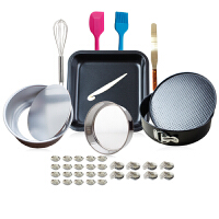 烘焙工具套装 不沾蛋糕模具烘焙蛋糕面包模具烤箱烤盘套装