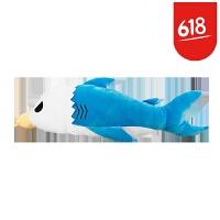抱枕动漫周边鲨雕鱼大号二次元沙雕马毛绒玩具靠垫表情包公仔 沙雕抱枕/现货