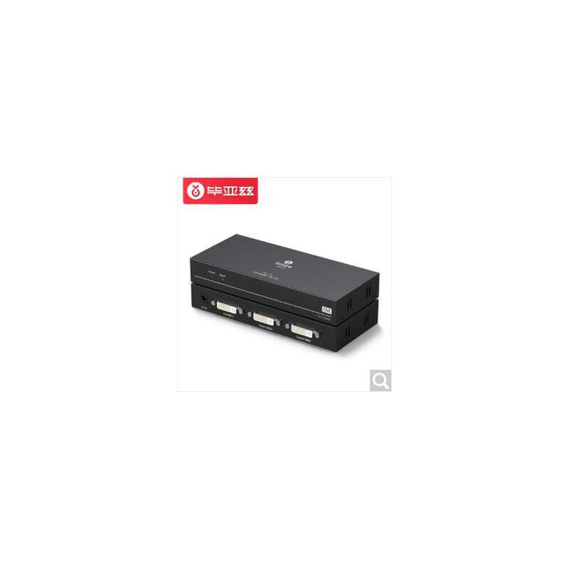毕亚兹 DVI高清4Kdvi-d24+1视频分屏器一进二出进出显示器 HQ16