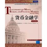 货币金融学(商学院版)(高等院校双语教材 经济系列) 米什金 9787300120829 中国人民大学出版社