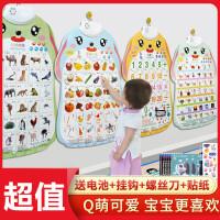 乐乐鱼儿童早教有声声母韵母挂图发声学拼音识字墙贴宝宝启蒙玩具