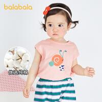 巴拉巴拉婴儿背心宝宝马甲夏季薄款外穿洋气2021新款时尚上衣无袖