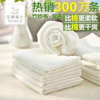 9条装 宝宝竹纤维纱布尿布戒子布可水洗骑士尿布