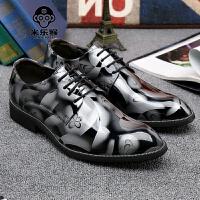 米乐猴 潮牌夏季皮鞋尖头男韩版系带漆皮内增高休闲鞋子商务正装皮鞋婚鞋男鞋