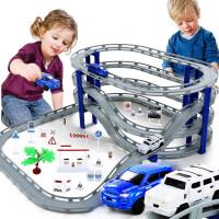 电动轨道车儿童玩具车3周岁男孩男童儿童智力小孩4宝宝小汽车
