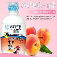 狮王(lion)漱口水 水蜜桃味 瓶装250ml