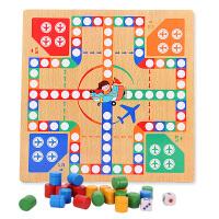 儿童飞行棋亲子木质制游戏棋 幼儿园桌游互动棋类益智玩具3-4-6岁