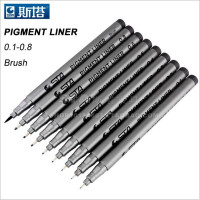 STA斯塔8050 0.1-0.8 防水绘图针管笔 设计漫画针笔 软笔勾线笔描边笔草图笔手绘笔