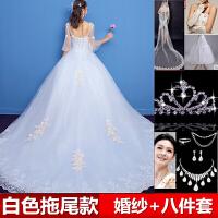 婚纱礼服 新娘拖尾2018新款韩式一字肩长袖显瘦公主齐地结婚婚纱