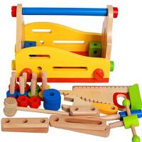 儿童工具箱玩具套装男孩木制仿真维修工具台益智螺母拆装积木玩具