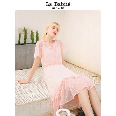 拉夏贝尔 女士鱼尾长裙 连衣裙 59.8元包邮