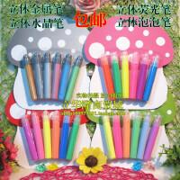 3D立体益智DIY彩色果冻笔 立体金属水晶荧光画笔 韩版贺卡泡泡笔