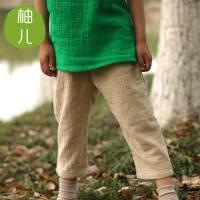 柚儿童装 文艺棉麻七分裤男童裤子女童休闲裤九分裤防蚊裤春夏季