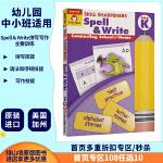 【学前级拼写练习】Skill Sharpeners Spell Write Grade PreK 美国加州拼写技巧技能