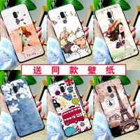 酷派cool1手机壳个性创意防摔硅胶软壳酷派cool1 dual保护套韩国卡通可爱全包边潮牌新款dual网红抖音同款i