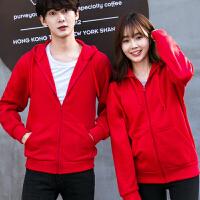 新款秋冬季大红色长袖卫衣男女情侣装连帽夹克衫外套学生带帽开衫