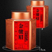 香型红茶金骏眉红茶新茶礼盒装茶叶