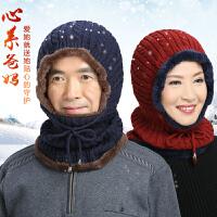 中老年帽子男女冬季老人毛线套头骑行爸爸帽户外加绒保暖妈妈围脖