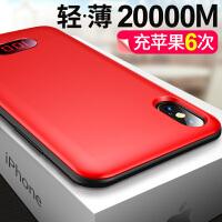 iphoneX背夹充电宝xs苹果X电池专用薄便携一体式移动电源iPhone7手机壳6器8无线7Puls大容量sp毫安冲