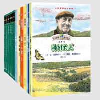 大作家小童书(套装共12册)