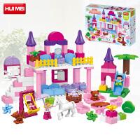 惠美积木 兼容乐高大颗粒拼装主题系列男孩女儿童玩具拼插益智1-2-6周岁HM063