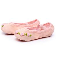 儿童舞蹈鞋软底猫爪鞋成人女民族舞芭蕾舞鞋练功鞋足尖瑜伽鞋