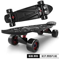 儿童四轮滑板车小男女孩初学小鱼板刷街代步滑板宝宝香蕉板