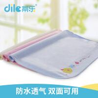 蒂乐婴儿纯棉隔尿垫防水透气可洗超大儿童宝宝小号大号防漏可洗棉
