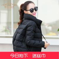 外套加厚短款蓬蓬棉衣女2017新款面包服小袄女装韩版羽绒潮