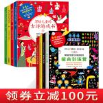 全8册英国parragon儿童大脑神奇的专注力训练游戏书 综合训练营数字大爆炸+写给儿童的古诗词6-8-10岁儿童数学