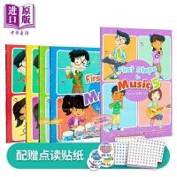 【中商原版】赠点读贴 新加坡儿童全面音乐能力标准教程系列教材1-5套装 First Steps To Music Tex