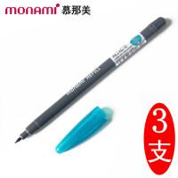 韩国monami/慕娜美04031T60 新概念水性纤维笔/彩色中性笔笔芯 豌豆蓝色/3支装 可换替芯勾线笔签字笔勾线