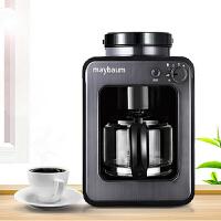 maybaum/五月树 M350(黑色)德国家用商用全自动美式迷你磨豆咖啡机