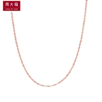 周大福 珠宝亮丽K金链18K金项链K金饰品E120805玫瑰金>>定价