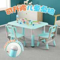 儿童写字桌椅套装幼儿园宝宝吃饭画画玩具小桌子椅子书卓家用塑料