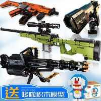 兼容乐高吃鸡积木枪武器拼装可以发射男孩玩具机械awm连发加特林