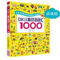 DK儿童双语词汇1000