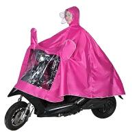双帽檐 自行车摩托车雨衣电动车雨披电瓶车成人单人男女士加大加厚