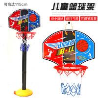 哈比比玩具 2454儿童益智篮球架 可升降体育室内外运动宝宝玩具塑料板