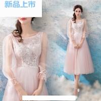 梦幻小仙女空灵水粉色新娘短款长袖婚纱礼服伴娘服
