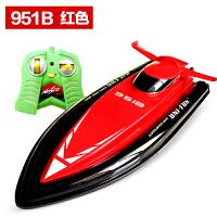 电动玩具船模型水冷轮船游艇KCD2.4G无线遥控船充电高速遥控快艇