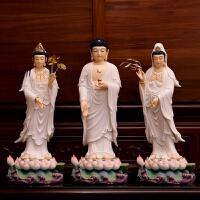 佛具用品汉白玉彩绘西方三圣阿弥陀佛观音菩萨大势至佛像摆件