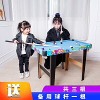 大号台球桌儿童家用美式黑8迷你桌球台室内男孩运动玩具桌面游戏