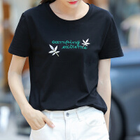 Lee Cooper夏季新款女装短袖T恤女宽松时尚字母刺绣图案透气百搭女式t恤