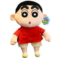 20180528070152682搞怪蜡笔小新公仔布娃娃jj玩偶摆件毛绒玩具儿童生日礼物女孩 站姿