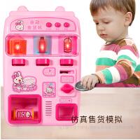 儿童会说话的自动售货机饮料贩卖机过家家玩具仿真女孩5男孩3-6岁