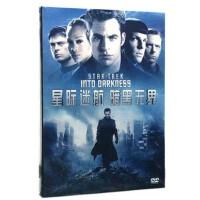 正版电影dvd碟片星际迷航暗黑无界星际迷航2经典电影DVD9光盘